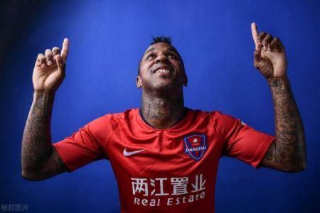 Miller Bolaños anota primer gol con el Chongqing Lifan (Video)